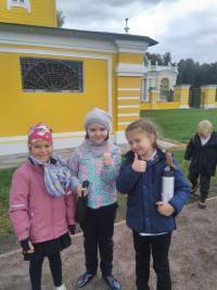 Kuskovo1.jpg